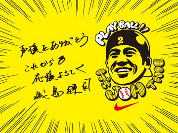 2_message.jpg