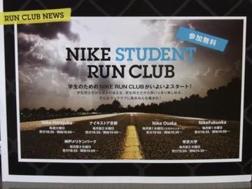 studentRUN34.JPG