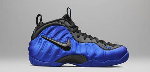NIKE-AIR-FOAMPOSITE-PRO-PROFILE.jpg