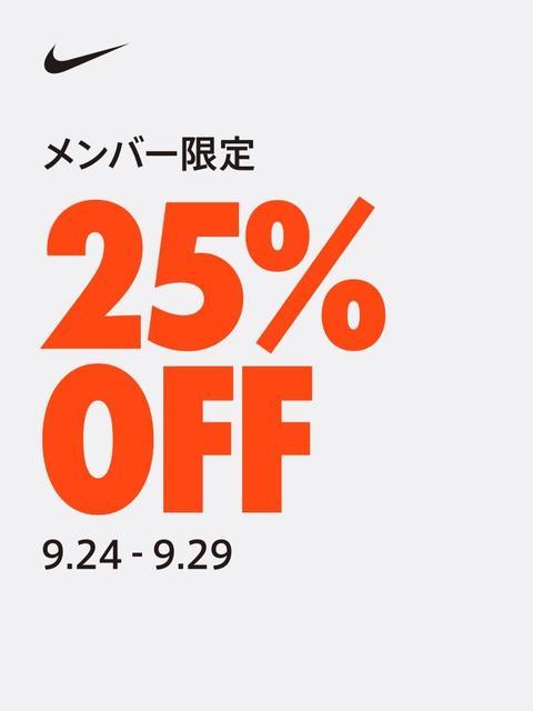 9.24 promotion.jpgのサムネイル画像